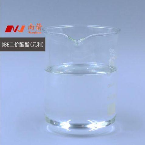 二价酸酯DBE(元利)