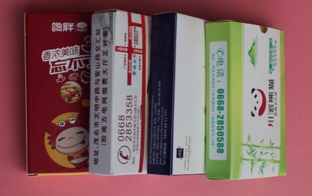 广州定做广告抽纸,广州广告纸巾定做,广州盒装纸巾