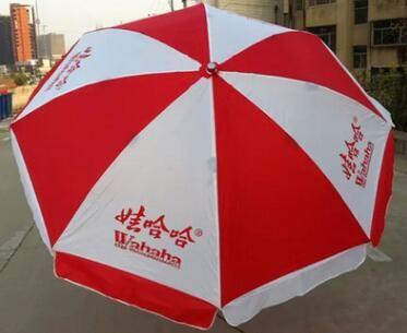 佛山广告定制厂家,佛山太阳伞定做,佛山便宜广告伞