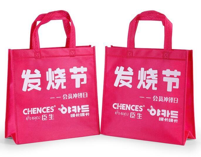 佛山定制环保袋,广州订做环保袋,番禺定制环保袋