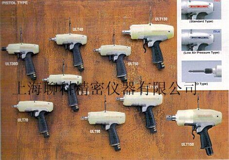 上海URYU气动扳手UAT100