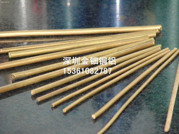 批发C3602黄铜棒国标非标黄铜棒铝黄铜棒