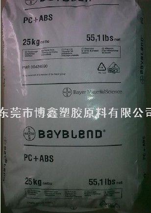 PC/ABS FR3030