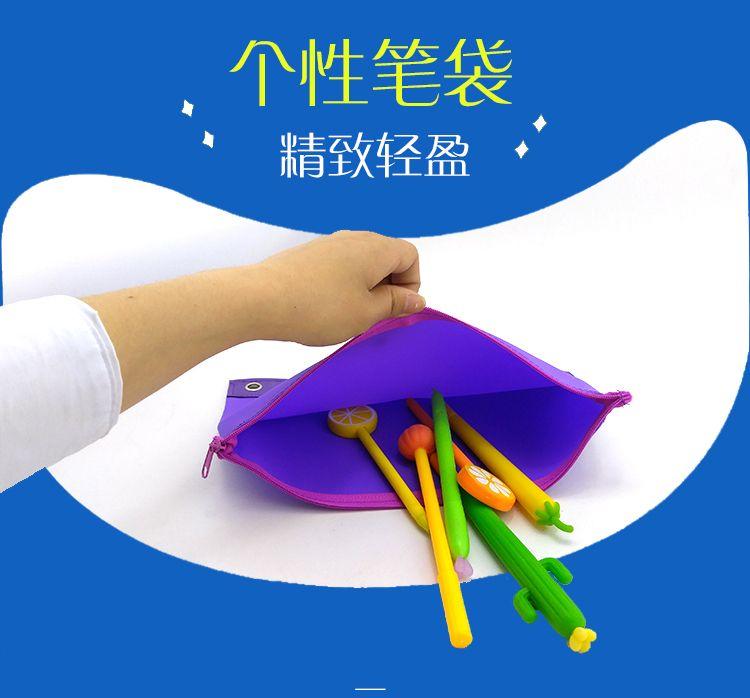 简约时尚硅胶文具袋,小清新学生文件袋,硅胶拉链笔袋款式多样