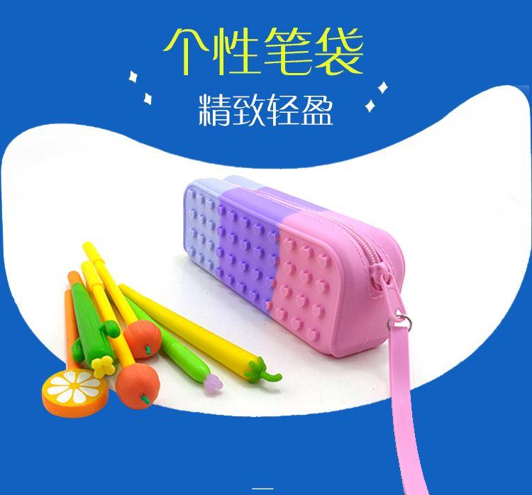 日韩风范大容量笔袋,糖果色硅胶学生笔袋,小清新拉链笔袋