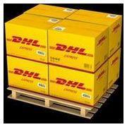 DHL一级代理腾时国际快递