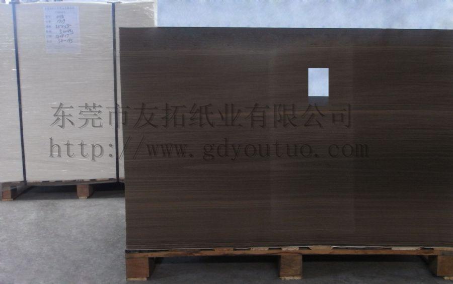 现货供应70g-450g包装牛皮纸