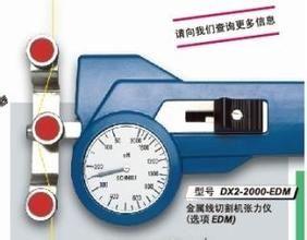 DX2-1000张力计,通用张力计,上海张力计