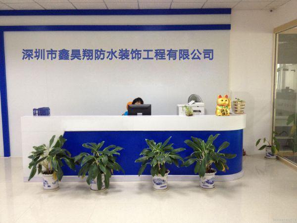深圳东莞惠州专业防水补漏工程、景观工程、钢结构工程