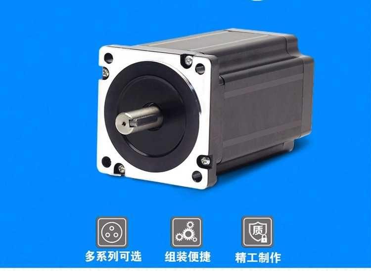 110三相步进电机套装台申电机20N.M高压220V驱动器