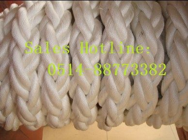 PP绳、锦纶复丝绳、缆绳尾、迪尼玛绳、绳缆