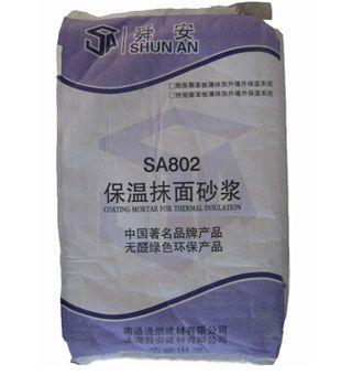 保温抹面砂浆,保温砂浆,保温砂浆厂批发