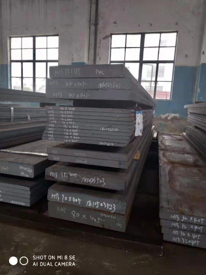 上海航丰s136塑胶模具钢按需定制光板精板