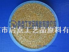 (18k金)金葱粉