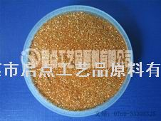 (24k金)金葱粉