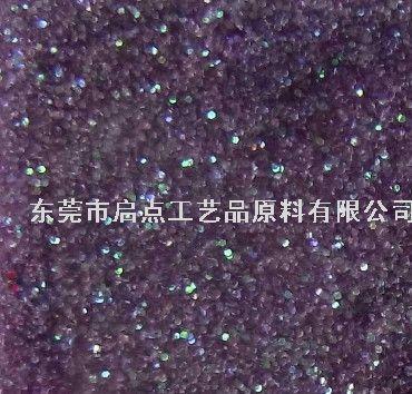 紫色幻彩金葱粉