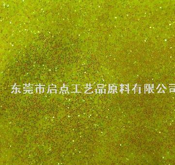 荧光幻彩黄金葱粉