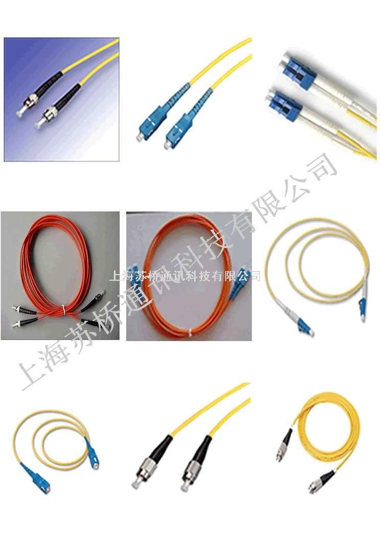 光纤跳线光纤尾纤