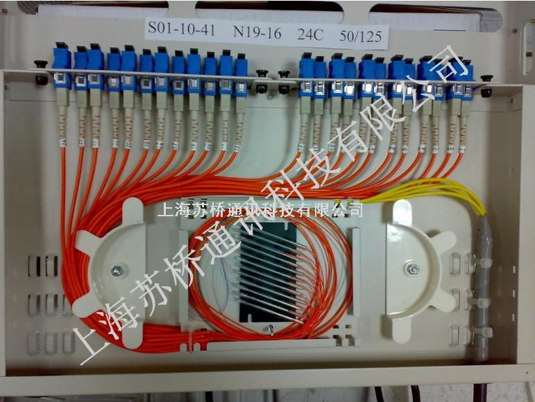 光纤终端盒8口光纤盒