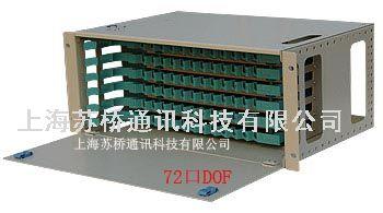 24芯ODF箱|48芯ODF箱