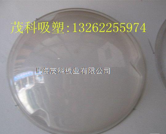 上海南汇区PC板吸塑加工