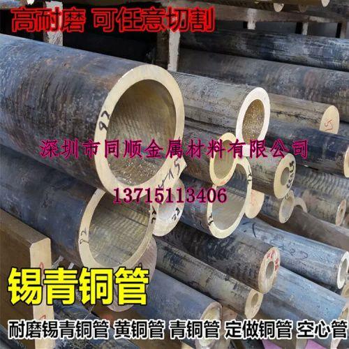 厂家直销QSn4-4-4锡青铜棒#成都QSn4-3锡青铜棒#福州QSn7-0.2锡青铜棒