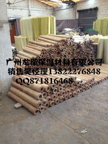 广州岩棉管