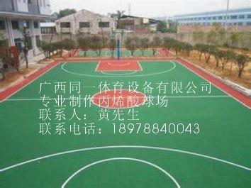【广西丙烯酸塑胶篮球场,硅pu塑胶篮球场】广西塑胶篮球场施工