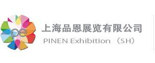 2018年法兰克福国际专业光学技术、光学零部件、光学系统生产展览会