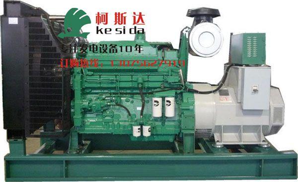 珠海发电机组批发厂家直销400KW康明斯发电机组