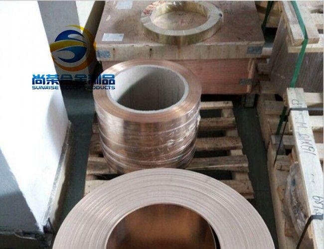 铍铜带厂家,C17200铍铜带,高弹力C17200铍铜带
