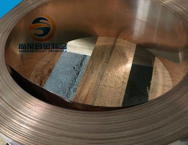 NGK铍铜带,C17200软态铍铜带,半硬/全硬铍铜带