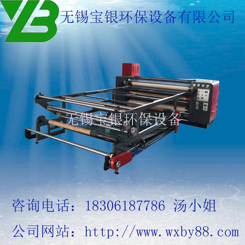 热转移印花机多少钱一台热转移印花机供应商