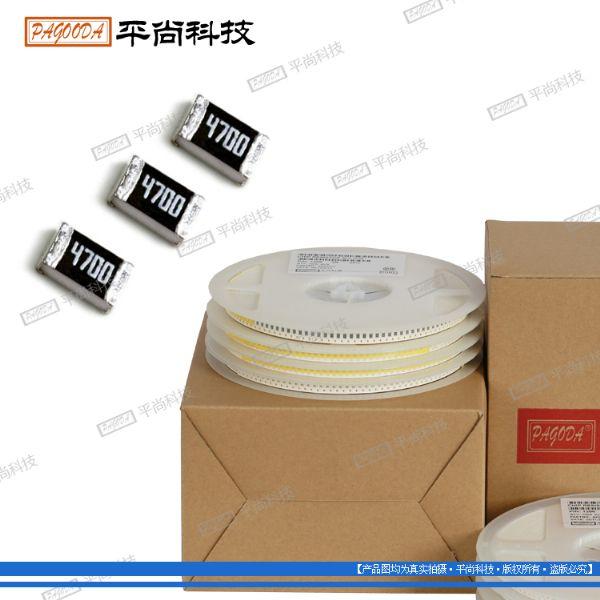 专业生产0402贴片电阻贴片电阻制造商