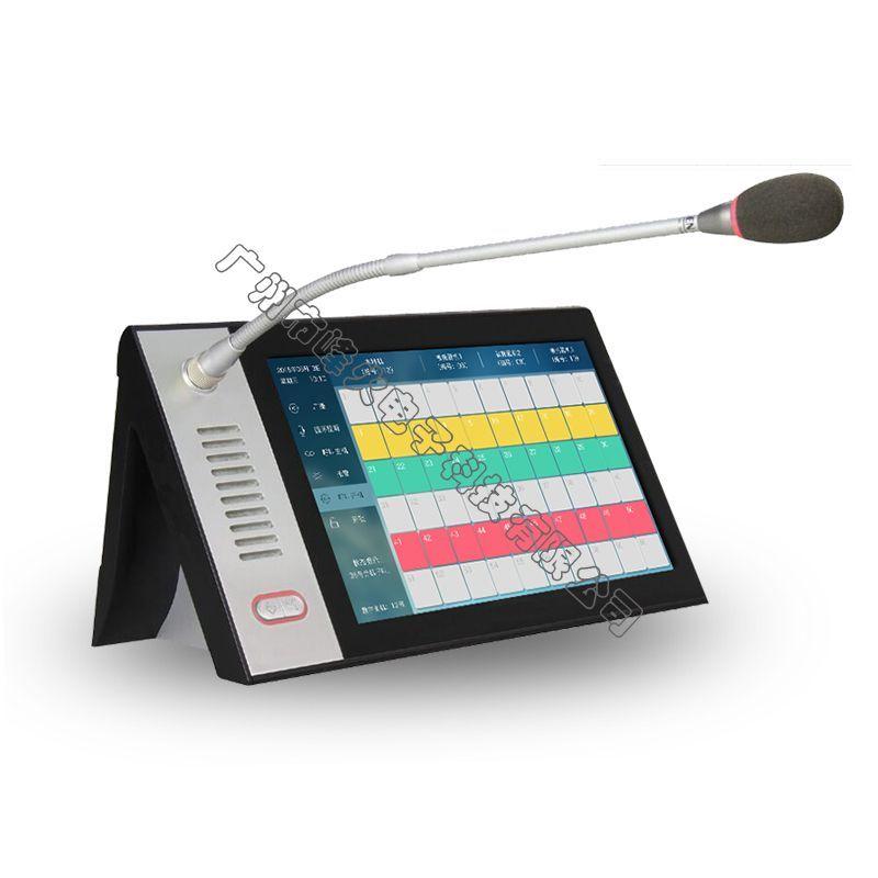 音频智能融合系统标准桌面管理主机(寻呼主机)