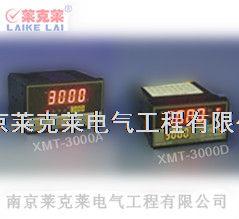 温度控制器 XMT-3000B/4000B