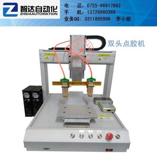 331三轴自动点胶机三轴自动点胶机控制器桌面式自动点胶机设备