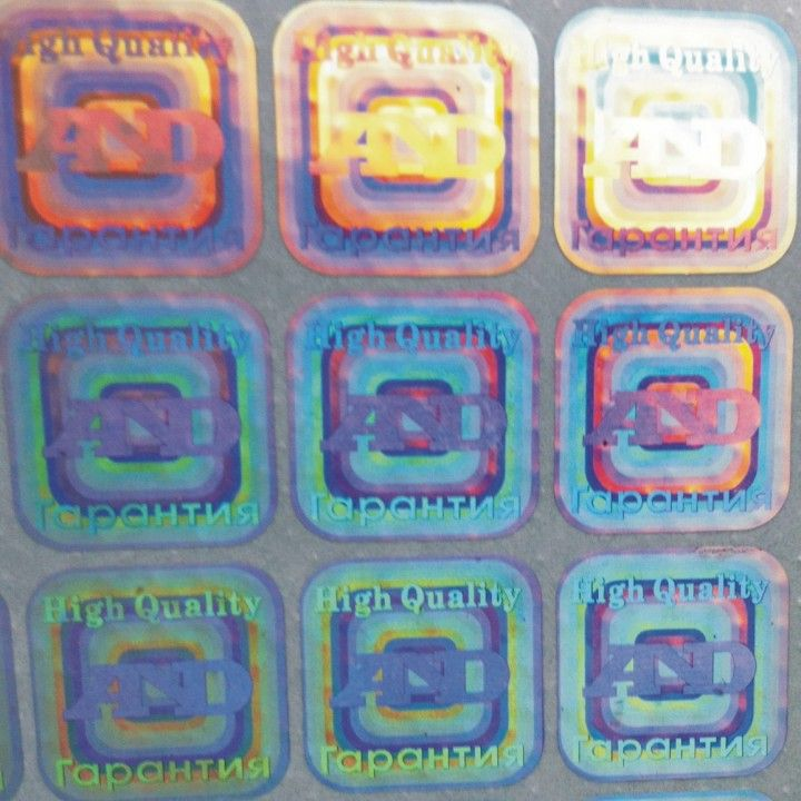 广东激光防伪标签激光烫印防伪标贴全息烫印防伪标签厂家