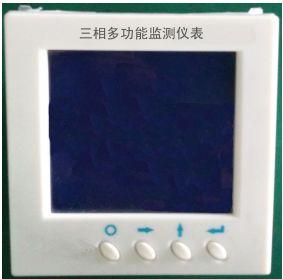 DD301三相多功能能耗监测仪表西安亚川厂家报价