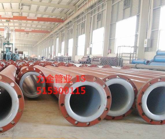 热滚塑管道专业生产厂家质量好价格优