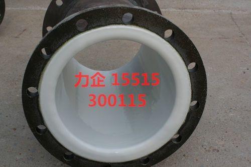 供应废水处理管道衬塑PO复合管价格优质量好