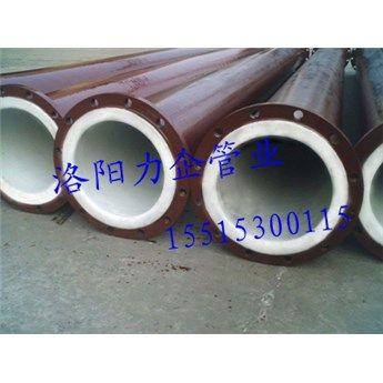 供应化工厂排污管耐强酸碱管道