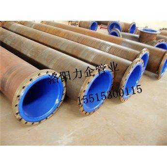供应腐蚀介质输送管钢衬PO复合管
