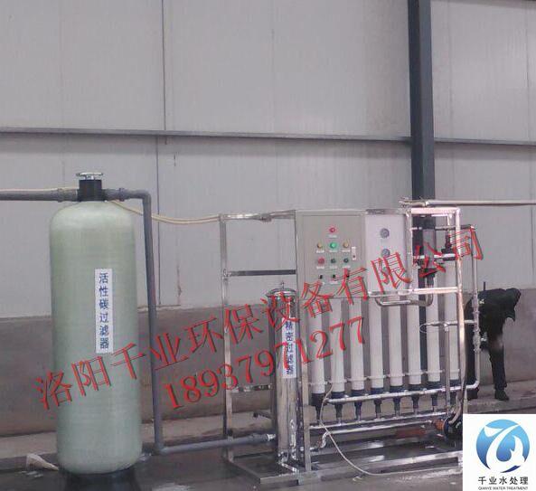 千业水处理软化水设备生产基地