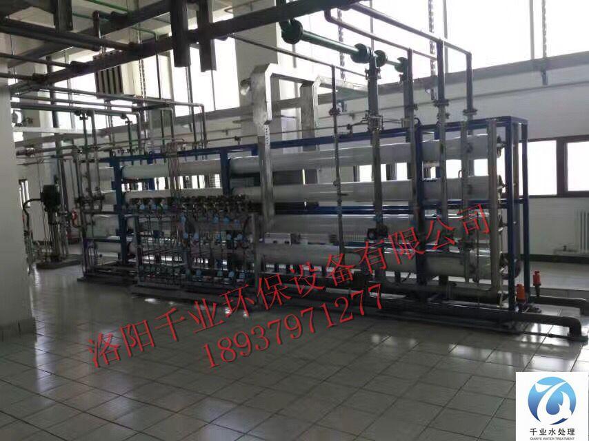 洛阳千业新款纯净水设备生产厂家