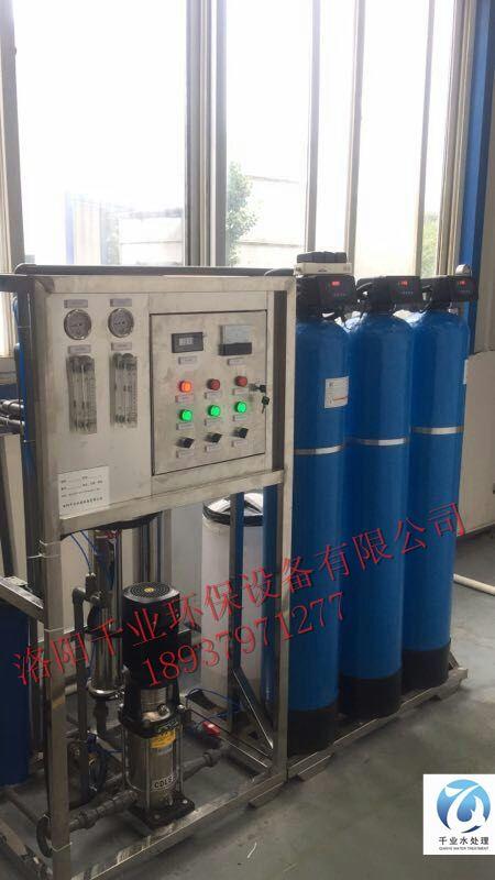 洛阳千业提供软化水设备酒店用软化水设备高品质软化水设备
