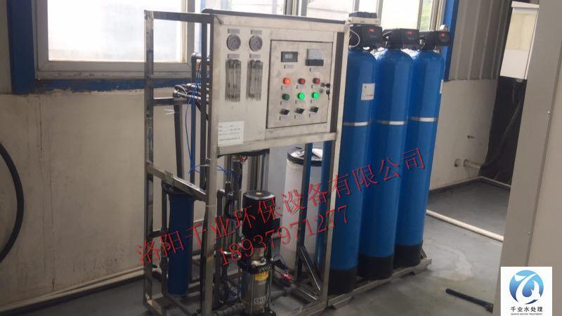 千业供应全自动一体化净水设备工业水处理设备