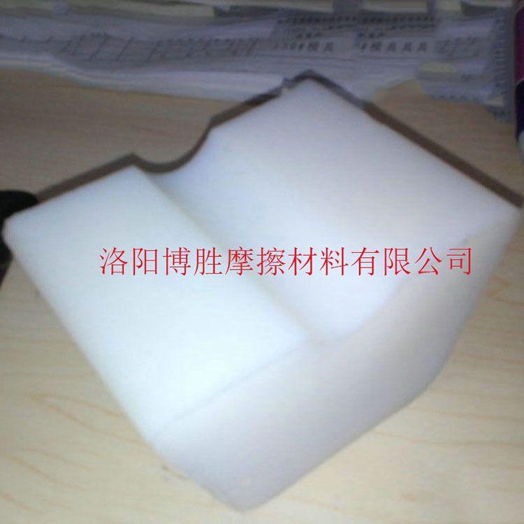 厂家直销超高分子天轮衬垫提升机衬垫来图来样加工
