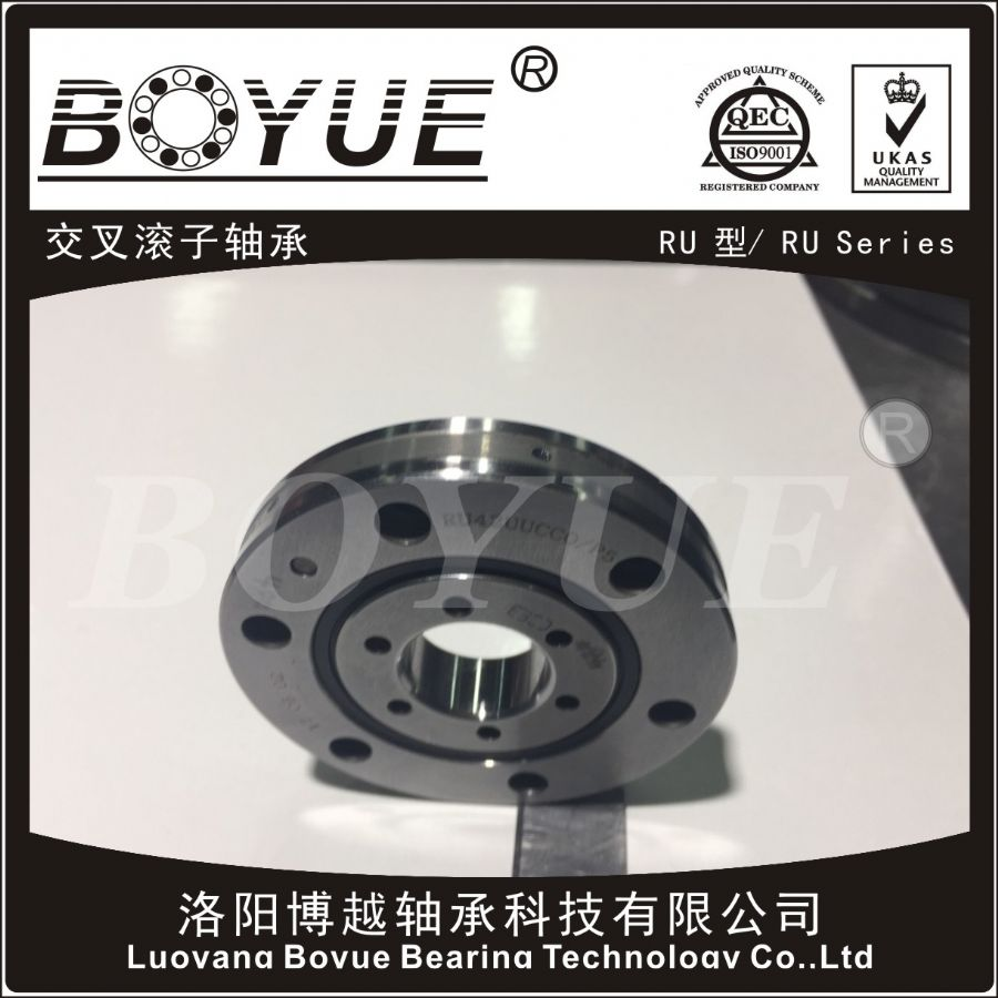 BRU42UUCC0(20x70x12mm)交叉滚子轴承BOYUE博越轴承密封轴承多向承载轴承医疗器