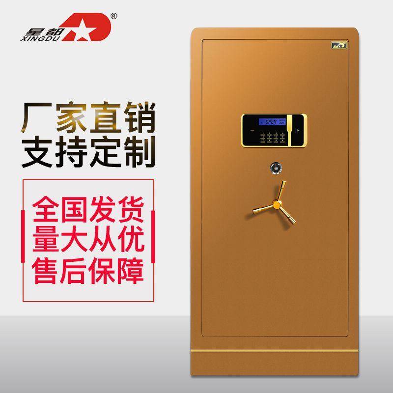 银行用大型电子密码指纹保险柜